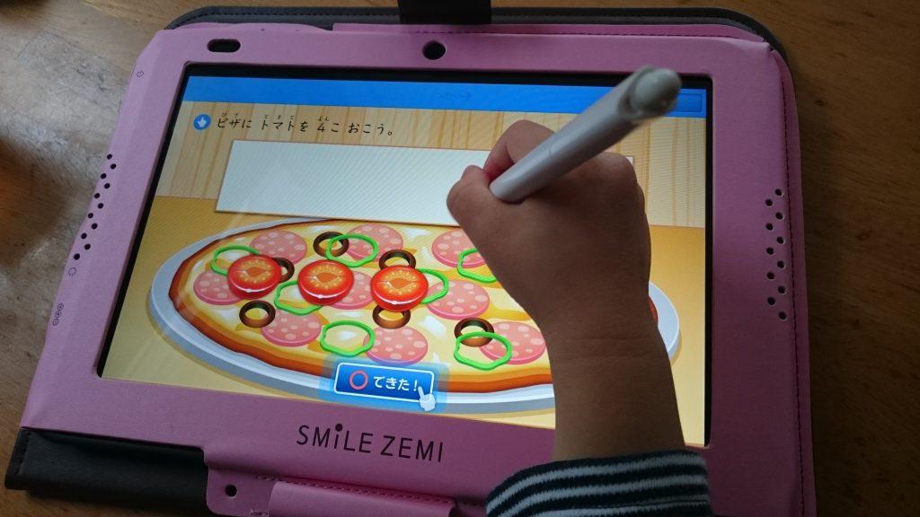 スマイルゼミは文章を読んでくれるから文字が読めなくても学習できます