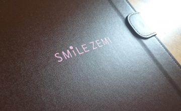 スマイルゼミの特製tタブレットカバー