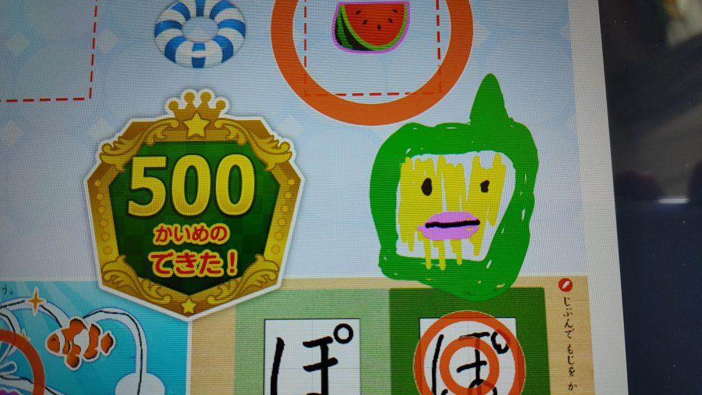 NHK仙台のキャラクター「やっぺぇ」